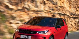 Land Rover DIiscovery Sport 2020