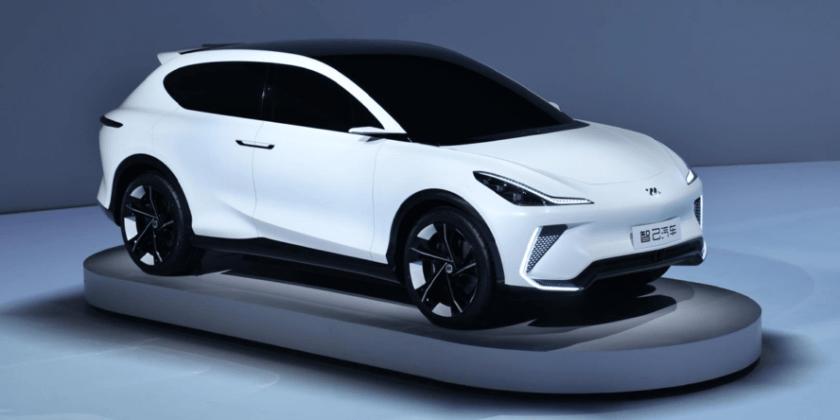 Alibaba Elektrikli Otomobil