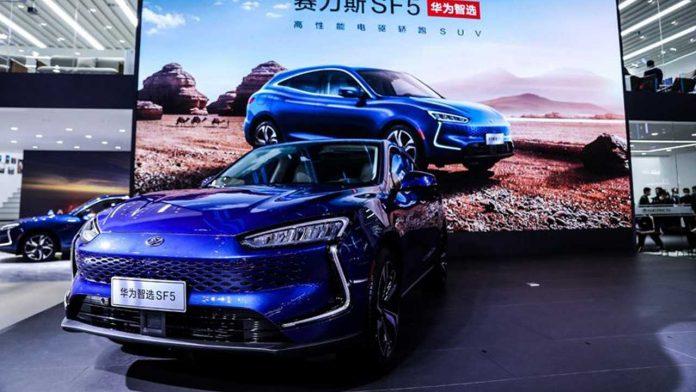 Huawei Seres SF5 Tanıtım Mavi